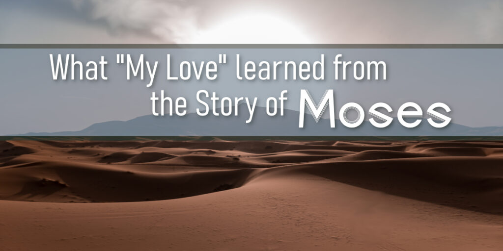 What My Love Learned from the Story of Moses